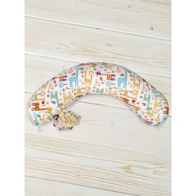 Наволочка на подушку для беременных, размер 25 × 170 см, принт жирафики