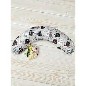 Наволочка на подушку для беременных, размер 25 × 170 см,  принт котики серый