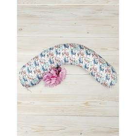 Наволочка на подушку для беременных, размер 25 × 170 см, принт ламы