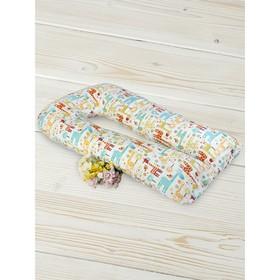 Наволочка на подушку для беременных, размер 35 × 340 см, принт жирафики