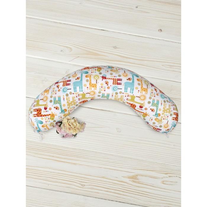 Подушка для беременных, размер 25 × 170 см, принт жирафики