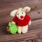 Мягкая игрушка-подвеска «Мышонок с подарком», МИКС