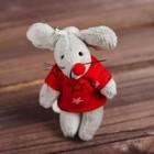 """Мягкая игрушка-подвеска """"Мышонок"""" кофта со звёздами, цвета МИКС   R-9893A"""