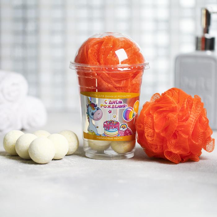 """Набор """"С Днём Рождения!"""": бурлящие шары 8 шт. и мочалка"""