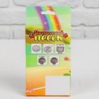 Набор для творчества «Магический песок - создай гребешок» 8 цветов - фото 105690581