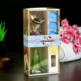 "Gift set ""Eiffel tower""(2 sticks, 3 candles ,decor,fragrance oil 30ml), Jasmine 14"