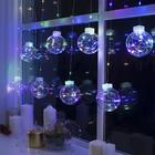 """Гирлянда """"Бахрома"""", роса """"Шарики"""" 2.5 х 0.7 м, LED-150-12V, фиксинг, нить прозрачная, свечение мульти"""