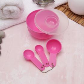 A set of masks for 4-wires: bowl with lid, 3 spoons on a chain pink