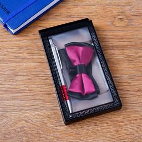 Набор подарочный 2в1 (ручка, бабочка) в Донецке