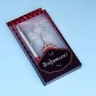 Набор подарочный 2в1 (ручка, брелок роза)