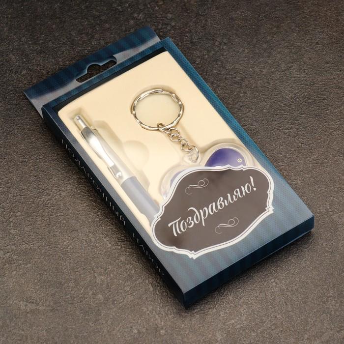 Набор подарочный 2в1 (ручка, фонарик в форме сердца)