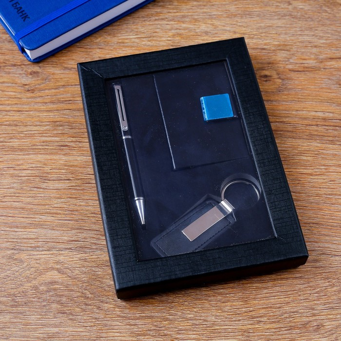 Набор подарочный 3в1 (ручка, брелок, визитница) микс - фото 8873377