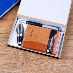 3in1 gift set (pen, business card holder, stopper for bottle)