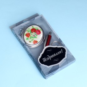 3in1 gift set (pen, mirror, key chain)