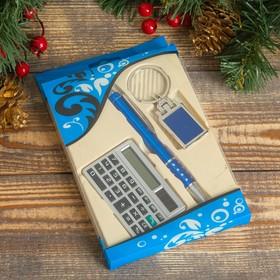 3in1 gift set (pen, calculator, key chain)