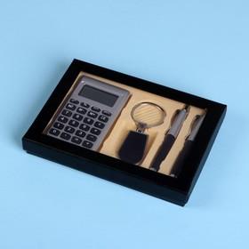 4in1 gift set (2 pens, calculator, keychain)