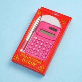 Набор подарочный 2в1 (ручка, калькулятор) в Донецке