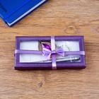 Набор подарочный 2в1 (ручка, брелок поцелуй)