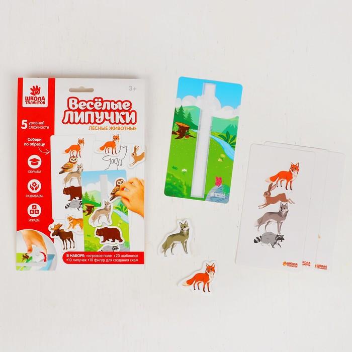 Игра на липучках «Лесные животные» - фото 105527083