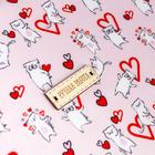Ткань пэчворк Love, 1 лоскут, 50 х 50 см - фото 695443