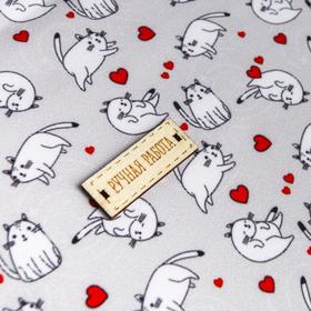 Ткань пэчворк «Любимый кот», 1 лоскут,50 х 50 см