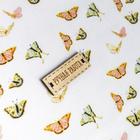 Ткань пэчворк «Бабочки», 1 лоскут, 18 х 24,5 см