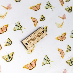 Ткань пэчворк «Бабочки», 1 лоскут, 50 х 50 см