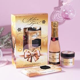 """Подарочный набор """"Достатка в Новом году!"""": гель для душа, мыло, крем"""