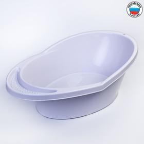 Детская ванночка 80 см., Start, цвет серо-сиреневый