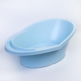 Детская ванночка Start, цвет голубой пастельный