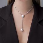 """Колье с жемчугом """"Олимпия"""" с цепочкой, цвет белый в серебре, 32 см"""