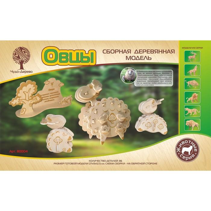 Модель деревянная сборная «Овцы»