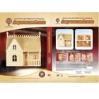 Модель деревянная сборная «Дом-мечта»