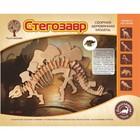 Модель деревянная сборная «Стегозавр»