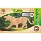 Модель деревянная сборная «Тигр»