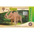 Модель деревянная сборная «Слон»