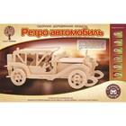 Модель деревянная сборная «Автомобиль Самбим»