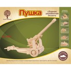 Модель деревянная сборная «Пушка»