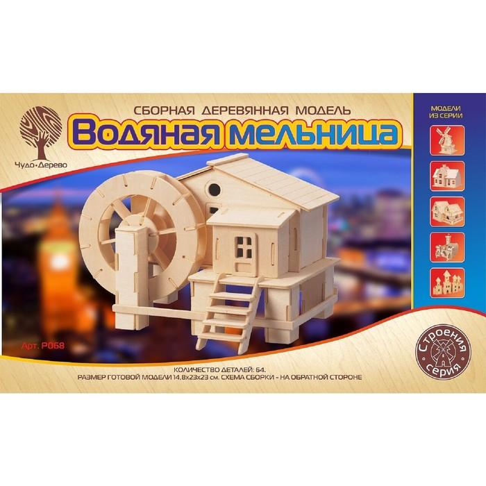 Модель деревянная сборная «Водяная мельница»
