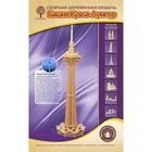 Модель деревянная сборная «Башня Куала-Лумпура»