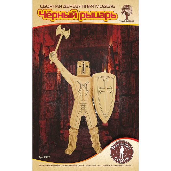 Модель деревянная сборная «Рыцарь №6»