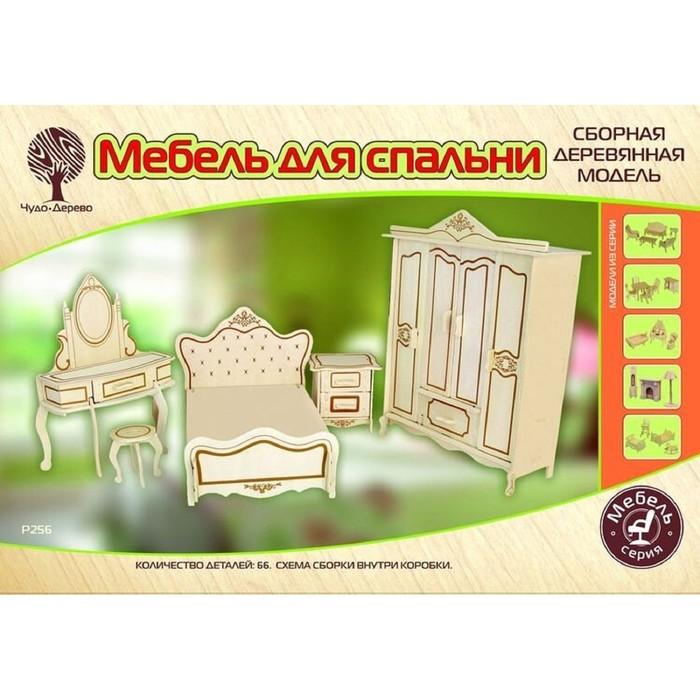 Модель деревянная сборная «Мебель для куклы»