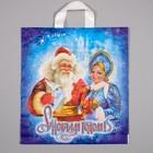 """Пакет """"Новогоднее послание"""", полиэтиленовый с петлевой ручкой, 40х42 см, 45 мкм"""