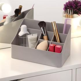 D organizer / cosmetic storage o 6sec 20 * 15.5 * 12.3 cm MIX