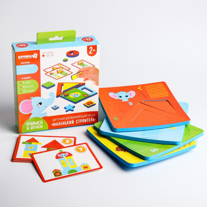 Настольная игра для малышей «Маленький строитель» EVA+карточки - фото 76136887