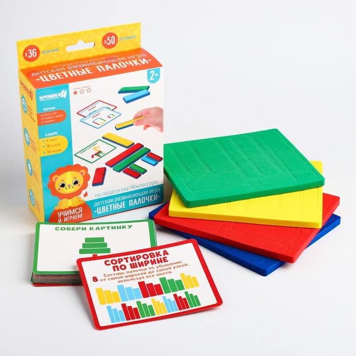Настольная игра для малышей EVA палочки + обучающие карточки «Учимся и играем»