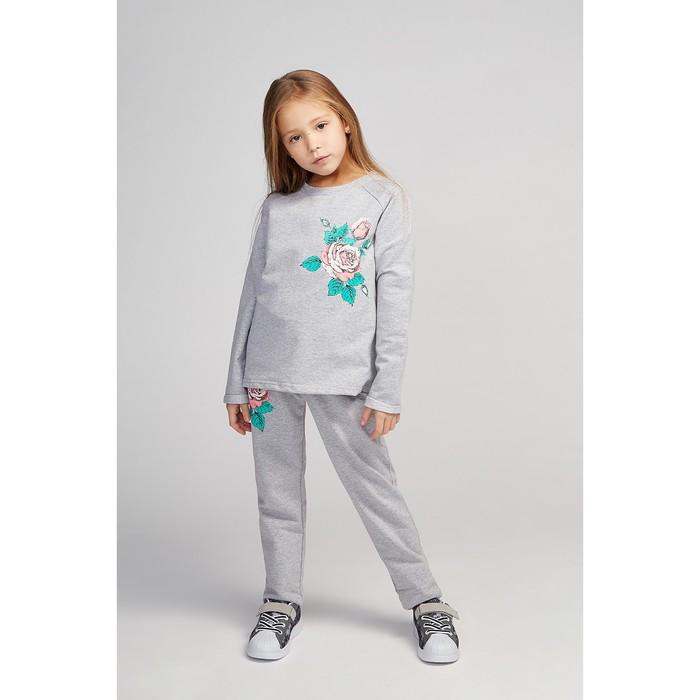 Костюм для девочки «Розалия», цвет серый, рост 104 см