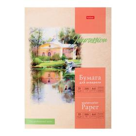 "Folder for A4 watercolors, 20 sheets ""Walk in the park"", embossed, block 220 g / m²"
