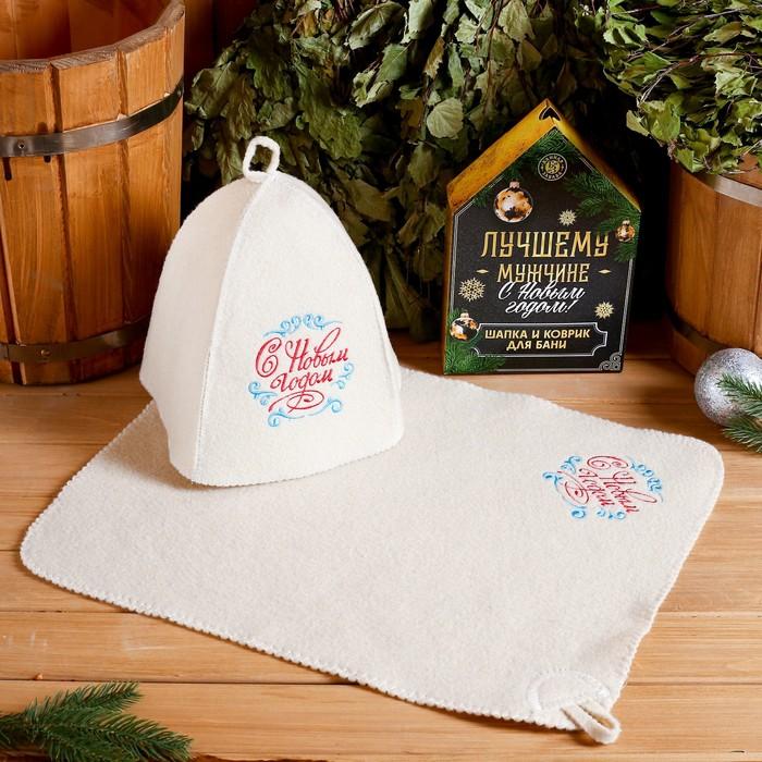 """Подарочный набор """"С Новым годом!"""": шапка, коврик"""