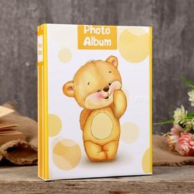 """Photo album 200 photos 10x15 cm """"Chubby bear"""" 26,5x17,5x5 cm"""